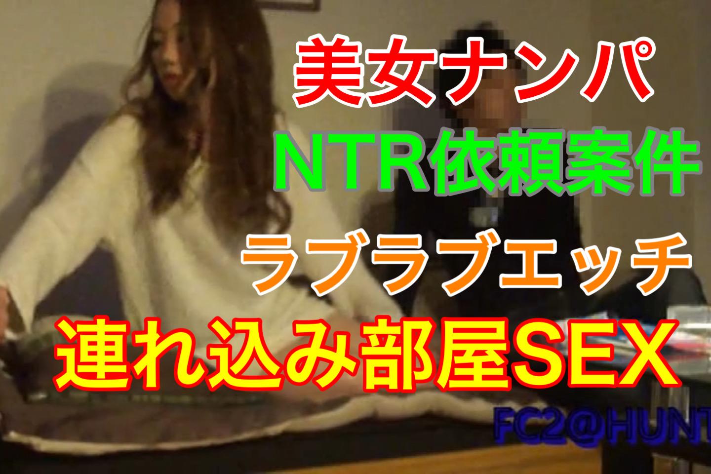 期間限定¥1999→¥1299【アパレル店員さら】ハメ撮り指令!偶然を装ったナンパでゲット